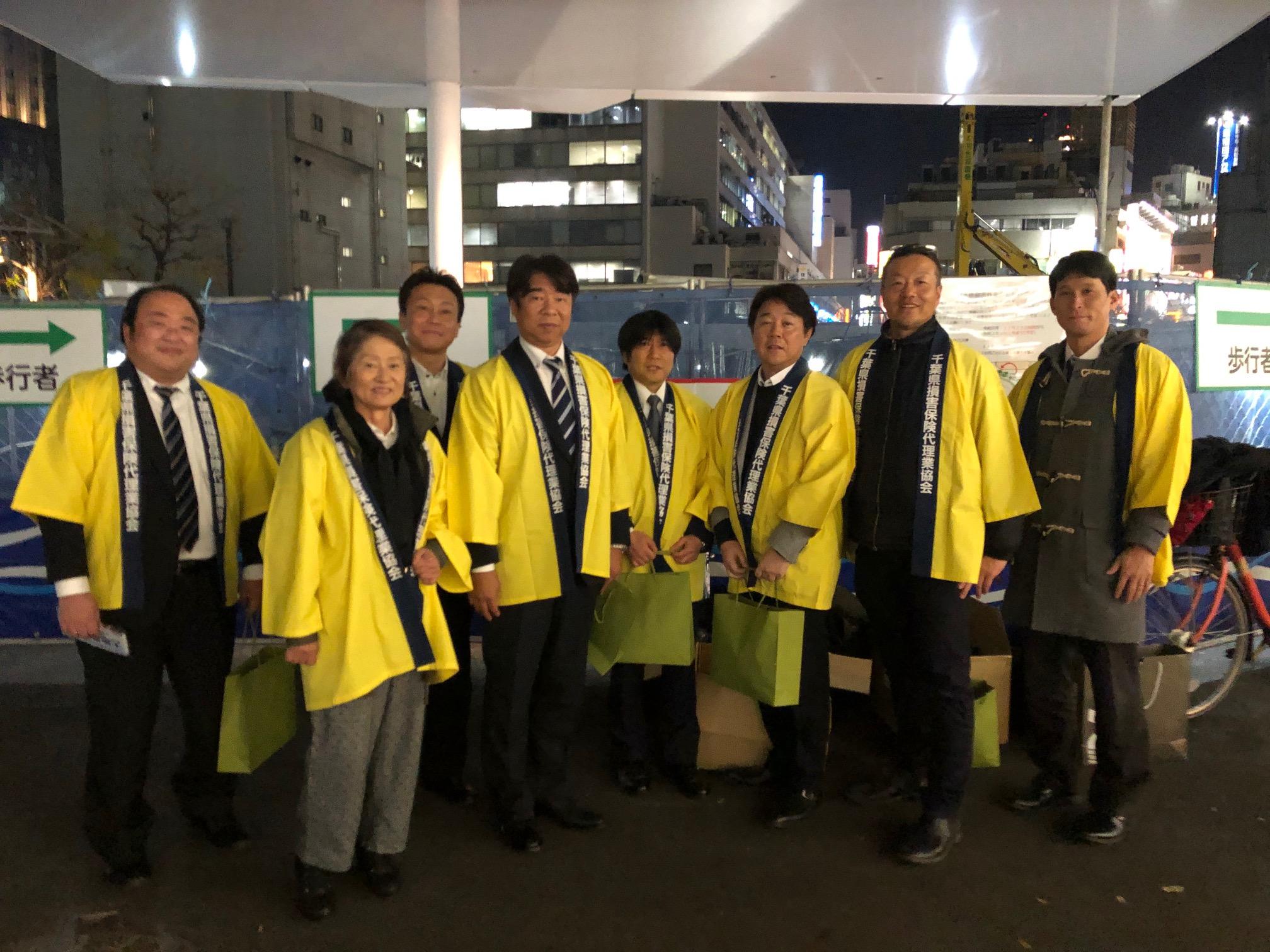 昨年度、JR千葉駅前でのチラシ配り